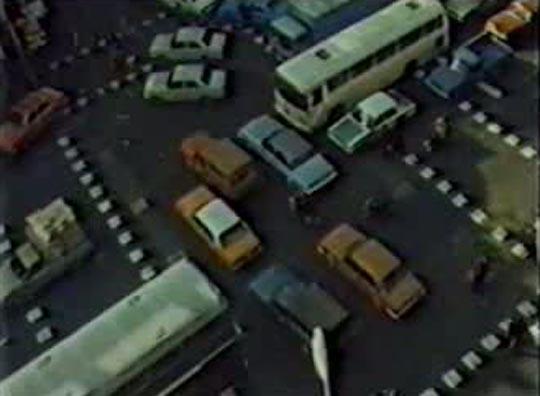 Abbas Kiarostami's Orderly and Disorderly (1981)