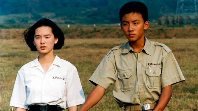 Ming (Lisa Yang) and Si'r (Chang Chen) searching for an emotional connection in Edward Yang's A Brighter Summer Day (1991)
