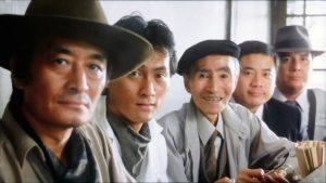 Gorô (Tsutomu Yamazaki) and his team of specialists in Juzo Itami's Tampopo (1985)