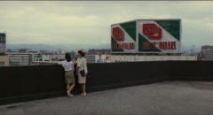 Dwarfed by capitalism in Edward Yang's Taipei Story (1985)