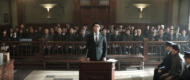 Guilt is already assumed; the trial is only to determine the punishment in Hirokazu Kore-eda's The Third Murder (2017)