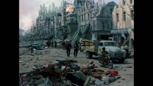The cropped image of the TV version of Mark Robson's Earthquake (1974)