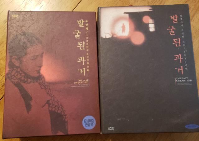 Recovering a lost corner of cinema: Korea under Japanese occupation