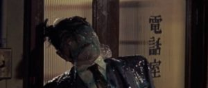 The mutant slime consumes another victim in Ishiro Honda's The H-Man (1958)