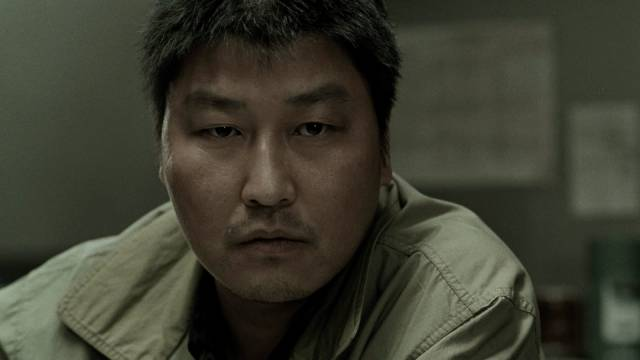 Inspector Park Doo-man (Song Kang-ho)'s confidence is irreparably damaged by the case in Bong Joon-ho's Memories of Murder (2003)